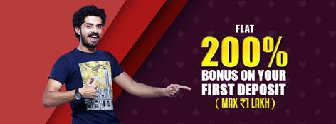 https://d7hf0c5vwwy8u.cloudfront.net/images/landing/200-welcome-bonus/promotion/promotion-thumb-472x174.jpg