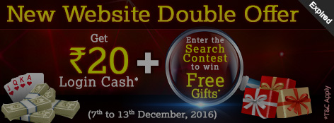 New Website Double Offer