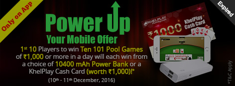 Power Up Your Game
