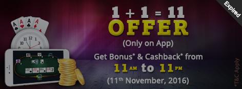 1 + 1 = 11 Offer