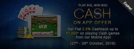 Cash On App Offer