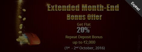 Extended Month End Bonus Offer