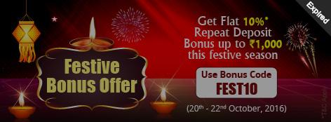 Festive Bonus Offer