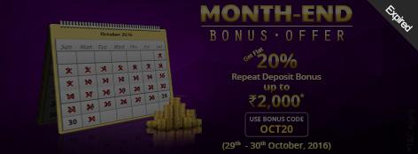 Month End Bonus Offer