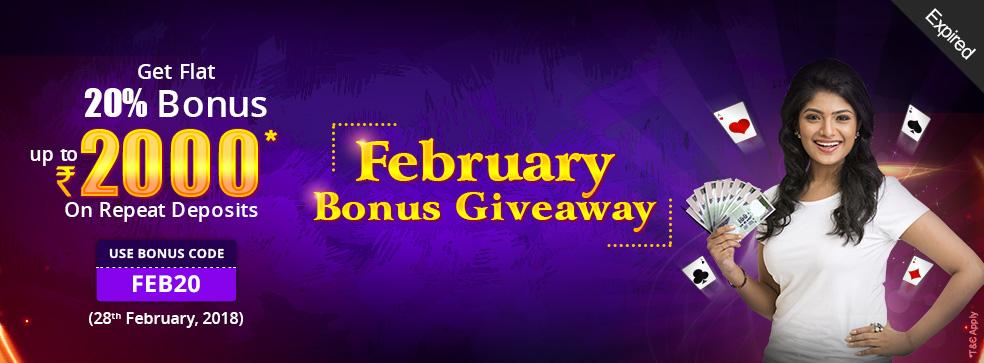 February Bonus Giveaway
