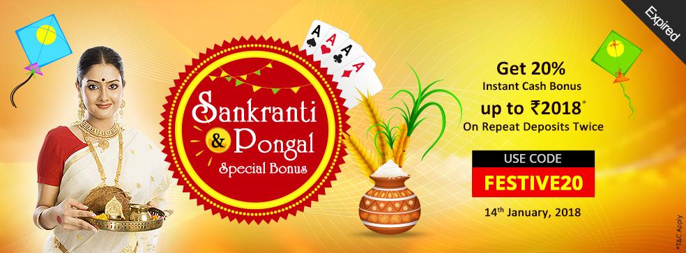 Sankranti & Pongal Special Bonus Offer