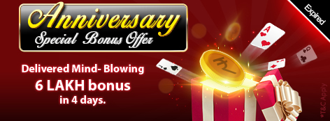 Anniversary Special Bonus Offer