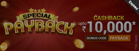 Special Payback Offer