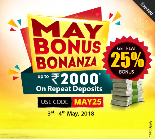 May Bonus Bonanza Offer
