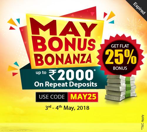 May Bonus Bonanza Offer