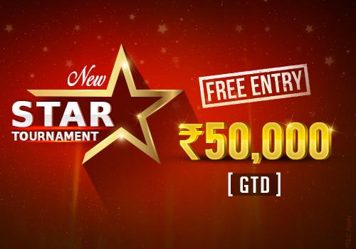 New Star Tournament