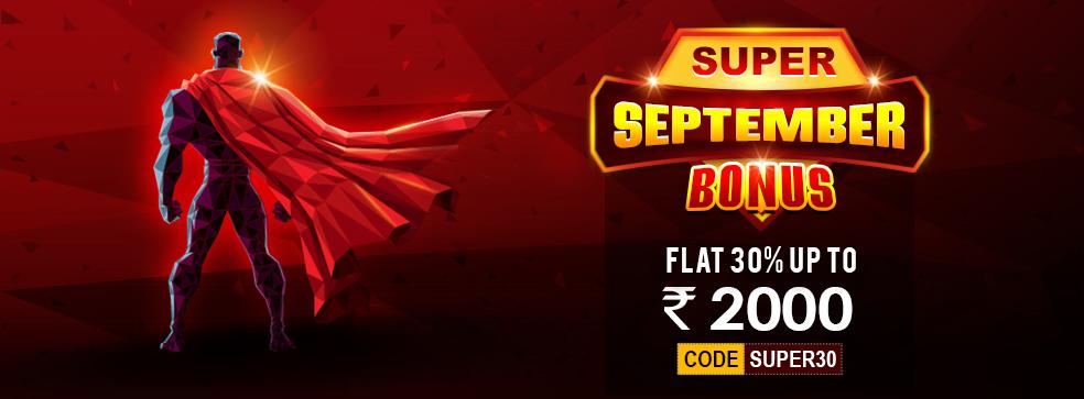 Super September Bonus