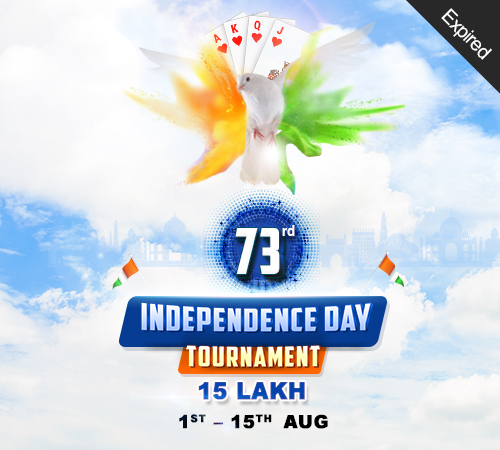 73rd Independence Day Tournament