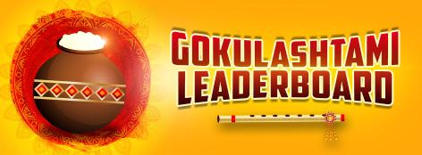 Gokulashtami Leaderboard
