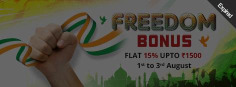 Freedom Bonus Offer