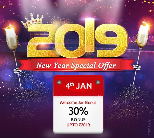Welcome Jan Bonus Offer