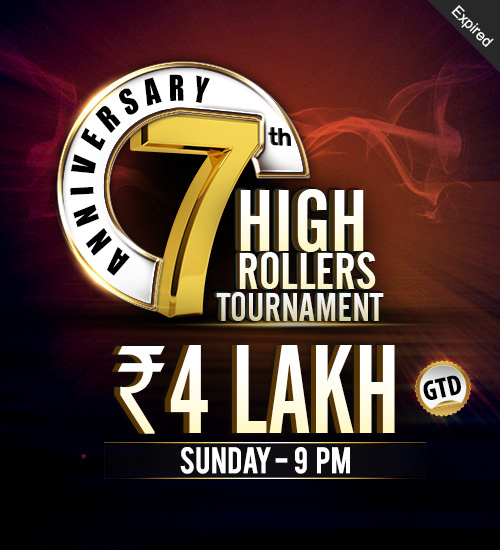 ANNIVERSARY High Rollers Tournament