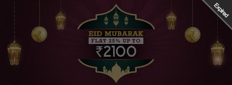Eid Mubarak Bonus