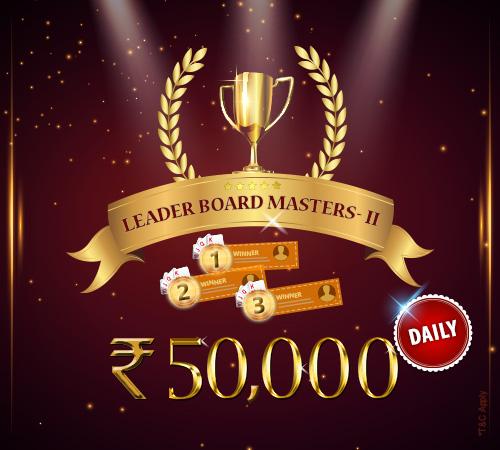 Leader Board Masters II