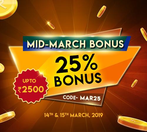 Mid March Bonus