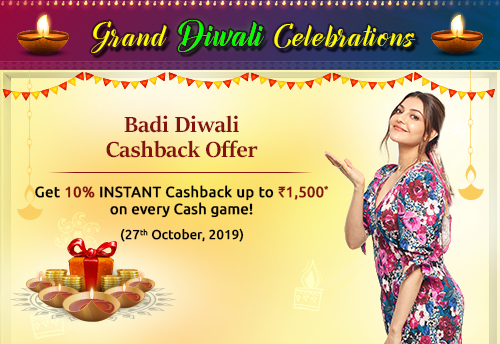 Badi Diwali Cashback Offer
