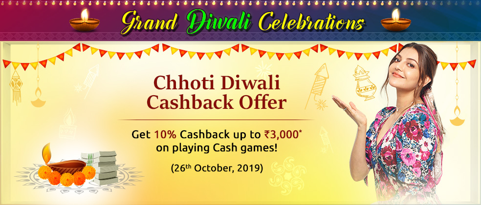 Chhoti Diwali Cashback Offer