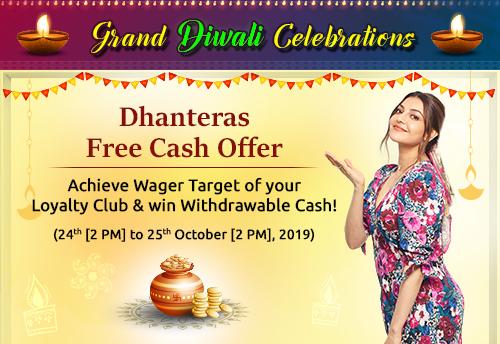 Dhanteras Free Cash Offer