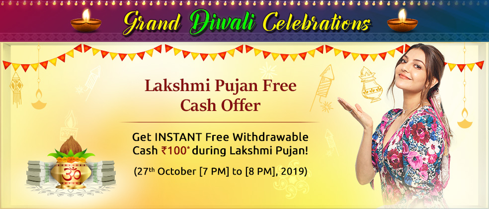Lakshmi Pujan Free Cash Offer