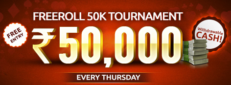 Freeroll 50K Tournament