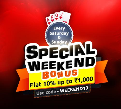Special Weekend Bonus