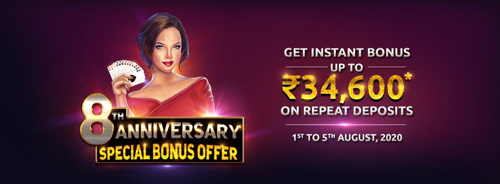 8th Anniversary Special Bonus Offer