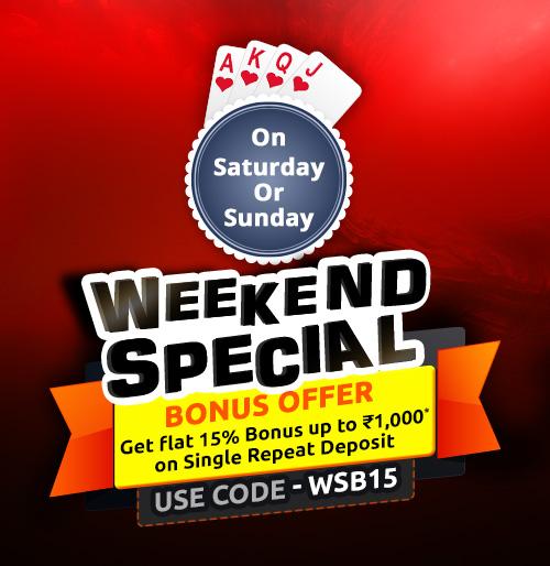 Weekend Special Bonus Offer