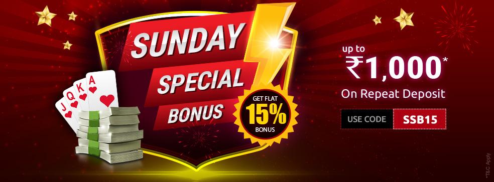 Sunday Special Bonus