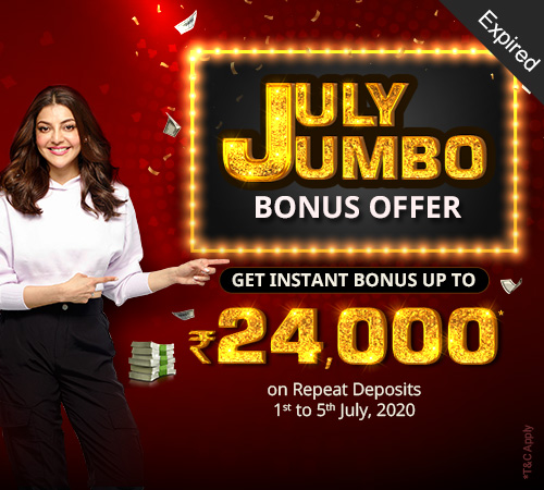 July Jumbo Bonus Offer