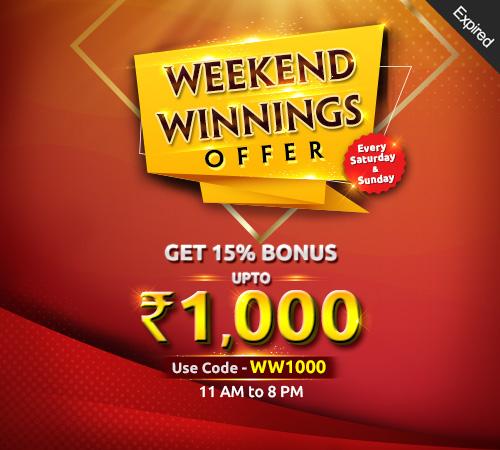 Weekend Winnings Offer