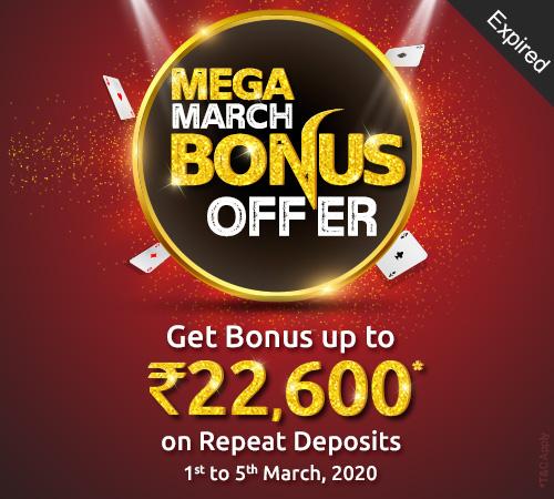 Mega March Bonus Offer