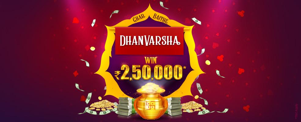 DhanVarsha Offer