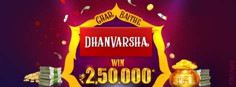 DhanVarsha Offer