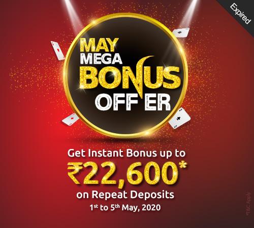 May Mega Bonus