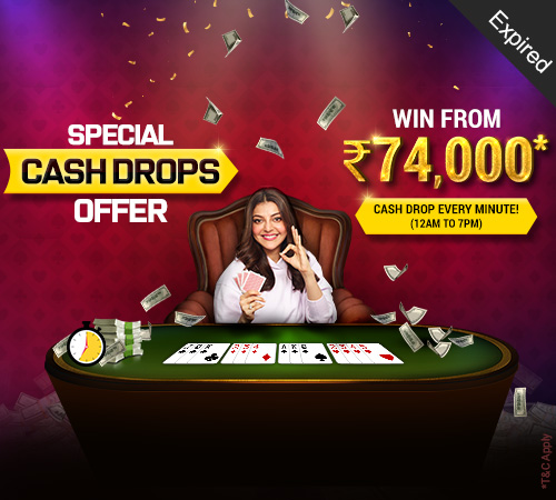 Special Cash Drops Offer