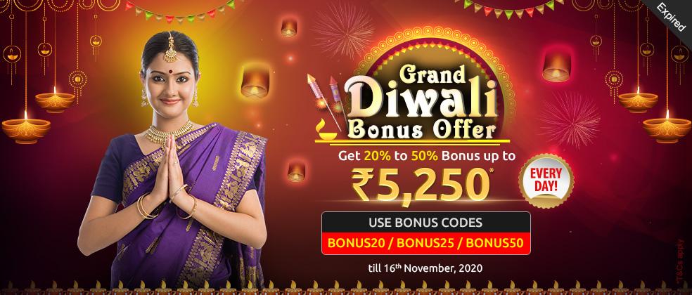 Grand Diwali Bonus Offer