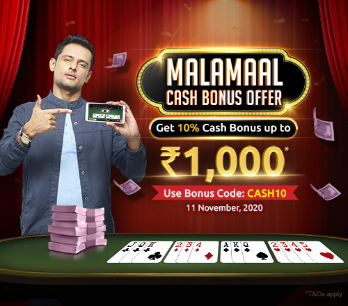 Malamaal Cash Bonus Offer