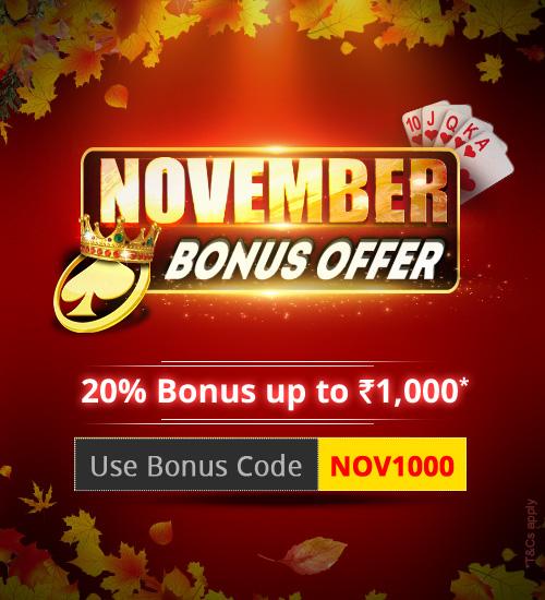 November Bonus Offer