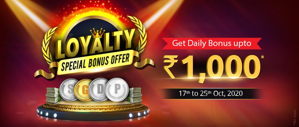 Loyalty Special Bonus Offer