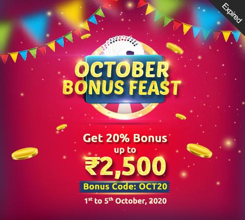 October Bonus Feast