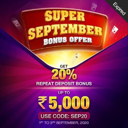 Super September Bonus Offer