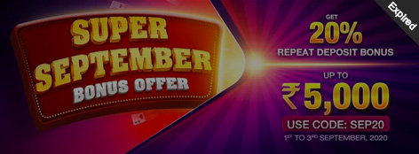 Super September Bonus Offer