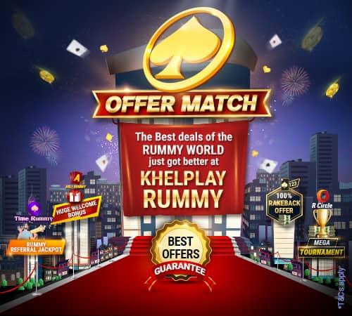 Offer Match