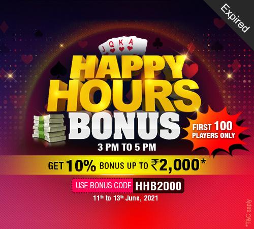 Happy Hours - Bonus