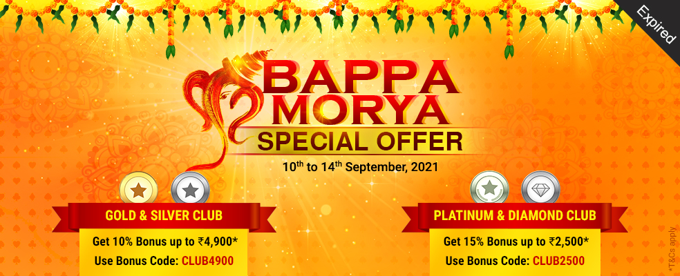 Bappa Morya Special Offer
